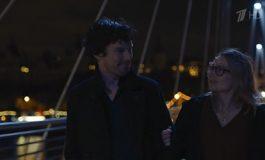 Ложный детектив. Ватсон видит мёртвую Мэри – фото момента из 3 серии 4 сезона сериала Шерлок
